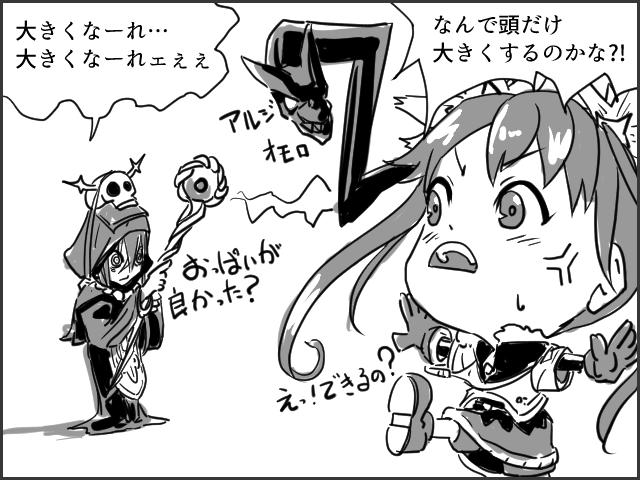 tonbi.jp